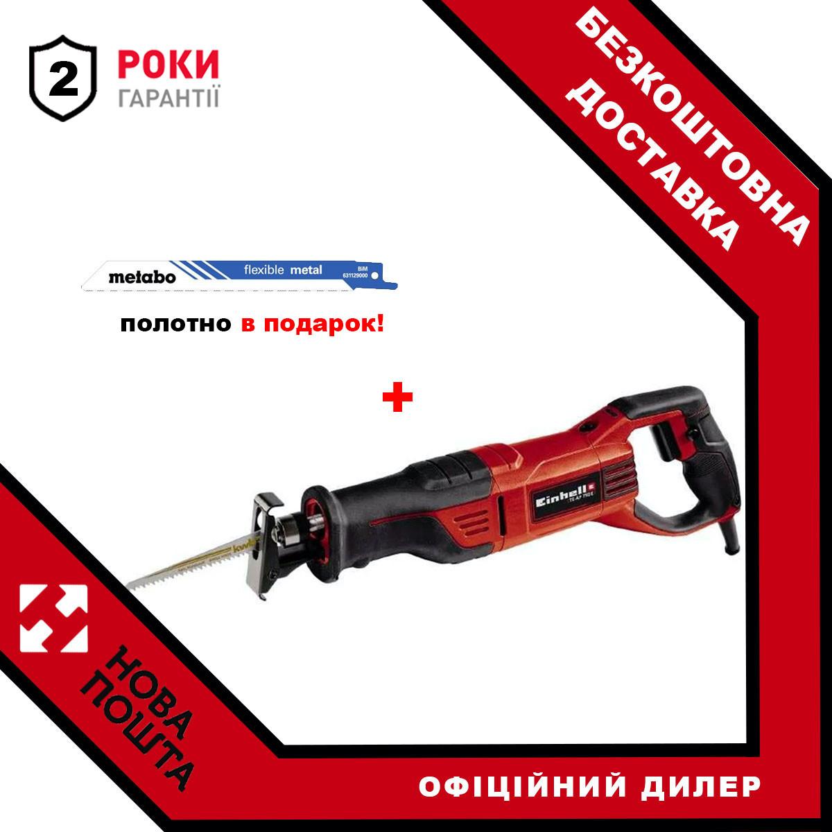 Електроножівка шабельна пила по металу Einhell TE-AP 750 E New 4326170