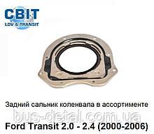 Задний сальник коленвала для Ford Transit 2.0 TD-TDi, Форд Транзит 2.0 тди (00-06). 9659337480