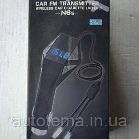 FM Car MP3 PLAYER N8s