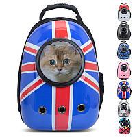 Рюкзак переноска для котов с иллюминатором Сумка для перевоза животных Британский флаг (M90393)