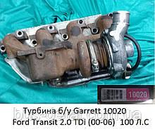 Турбина б/у на Ford Transit 2.0 TDi, Форд Транзит 2.0 тди, 100 л.с (2000-2006), Garrett 10020