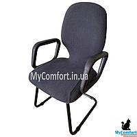 Чехол на офисное кресло. Графит (KareOffice+)