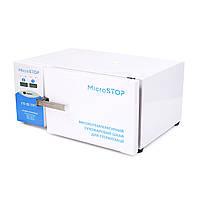 Сухожаровой шкаф стерилизатор ГП-15 PRO, фото 1