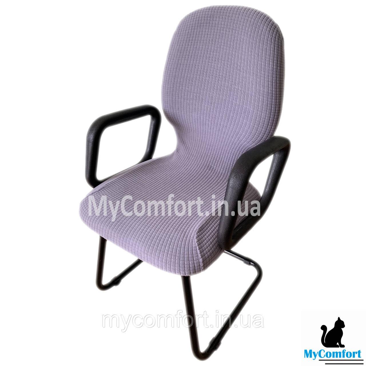 Чехол на офисное кресло. Серый (KareOffice+)