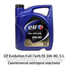 Моторне масло Elf Evolution Full-Tech FE 5W-30, 5 L, оригінал, синтетичне