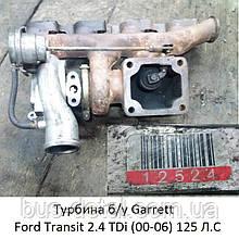 Турбина б/у на Ford Transit 2.4 TDi, Форд Транзит 2.4 тди, 125 л.с (2000-2006), Garrett 12524