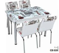 Комплект кухонный стол и стулья 4 шт 70х110 СВ 039 СК