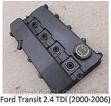 Клапанная крышка Ford Transit 2.4 TD, 2.4 tdi 2000-2006, кришка ГБЦ Форд Транзит.