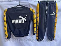 """Спортивний костюм на хлопчика дитячий PUMA, р-ри 28-36 (4 цв) """"KING"""" недорого від прямого постачальника"""