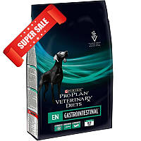 Лечебный сухой корм для собак Purina Pro Plan Veterinary Diets EN Gastrointestinal 1,5 кг