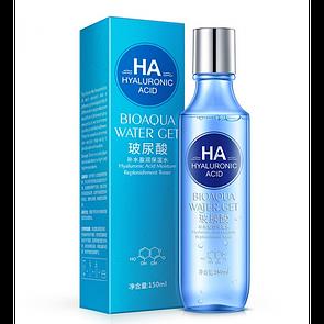 Увлажняющая эмульсия BIOAQUA Water Get Hyaluronic Acid с гиалуроновой кислотой 150 мл