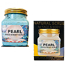 Натуральный cкраб для лица и тела Wokali Pearl Face and Body Scrub с жемчугом 500 мл, фото 2