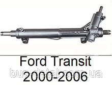 Рулевая рейка на Ford Transit 2.2 TDCi, Форд Транзит 2.2 тдци 06-14 передний привод, реставрация MSG. FO222R