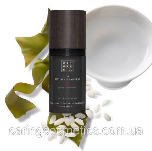 "Rituals. Увлажняющий крем для лица""Samurai"".Face Cream 24h Active Hydration Refill Gesichts.50 мл. Нидерланды"