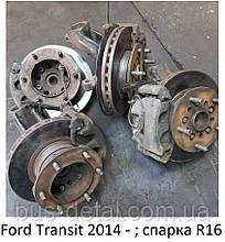 Ступица передняя в сборе на Ford Transit 2014 -, R16 спарка, б/у оригинал