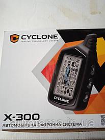 Сигналізація двостороння Cyclone X-300