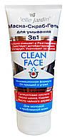 Маска, Скраб, Гель для умывания Belle Jardin Clean Face 3 в 1 От прыщей и угрей - 200 мл.