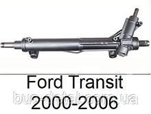 Рулевая рейка на Ford Transit 2.4 TDCi, Форд Транзит 2.4 тдци 06-14 передний привод, реставрация MSG. FO222R