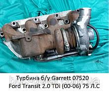 Турбина б/у на Ford Transit 2.0 TDi, Форд Транзит 2.0 тди, 75 л.с (2000-2006), Garrett 07520