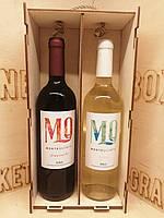 Подарунковий набір Montequinto (Монтекіто), фото 1