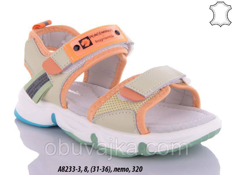 Летняя обувь оптом Босоножки  для девочки от производителя GFB (рр 31-36)