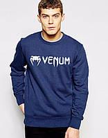 Мужская спортивная кофта (спортивный свитшот) Venum, Венум, темно-синяя (в стиле)