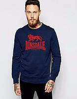 Мужская спортивная кофта (спортивный свитшот) Lonsdale, Лонсдейл, темно-синяя (в стиле)