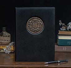 """Щоденник А4 в шкіряній обкладинці з об'ємним тисненням ручної роботи """"Великий герб України"""""""