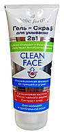 Гель-скраб для умывания Belle Jardin Clean Face 2 в 1 От прыщей и угрей с экстрактом алоэ - 200 мл.