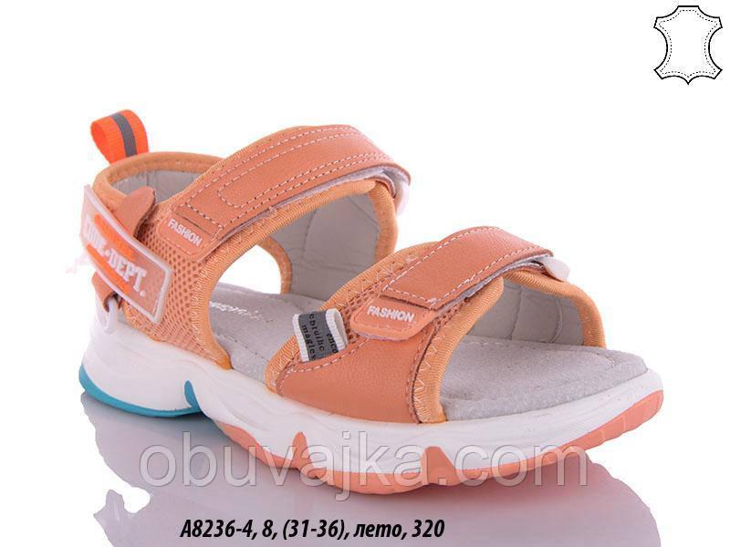 Літнє взуття оптом Босоніжки для дівчинки від виробника GFB (рр 31-36)
