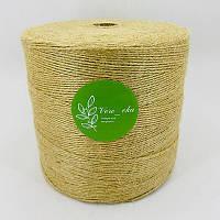 Джутовая золотая Premium пряжа для вязания крючком 2 мм 2 кг 1600 м