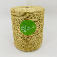 Джутовая золотая Premium пряжа для вязания крючком 2 мм 1 кг 900 м