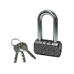 Замок навесной Aspect ЗН-С-55-Д 3 ключа