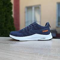 Мужские кроссовки Nike ZOOM (Серые с оранжевым) О10069 стильные кроссы для парней на пене