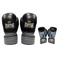 Перчатки боксерские Matsa 6001-10 Oz кожа