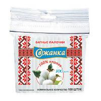 """Ватные палочки """"Свіжанка"""" пакет 100 шт"""