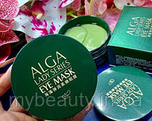 Гідрогелеві патчі в банку з водоростями Images Alga Lady Series Eye Mask (80г)