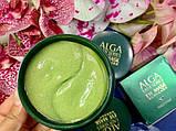 Гидрогелевые патчи в банке с водорослями Images Alga Lady Series Eye Mask (80г), фото 2
