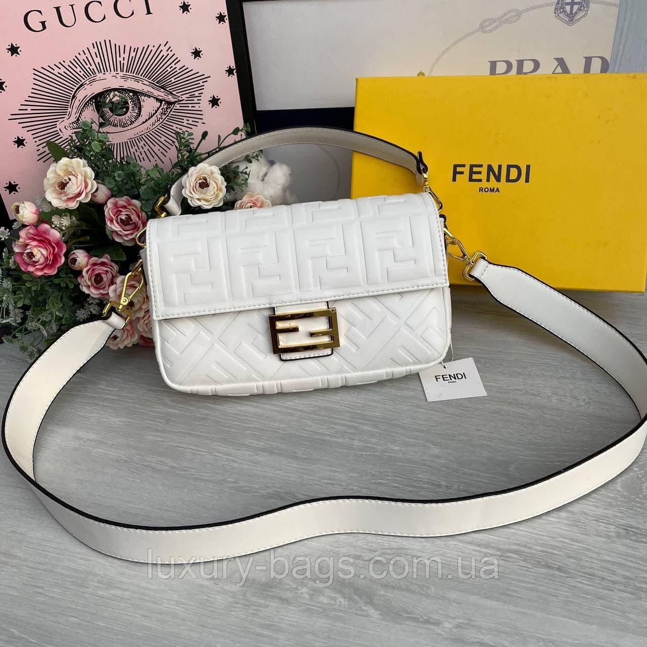 Жіноча біла сумка Fendi Baguette