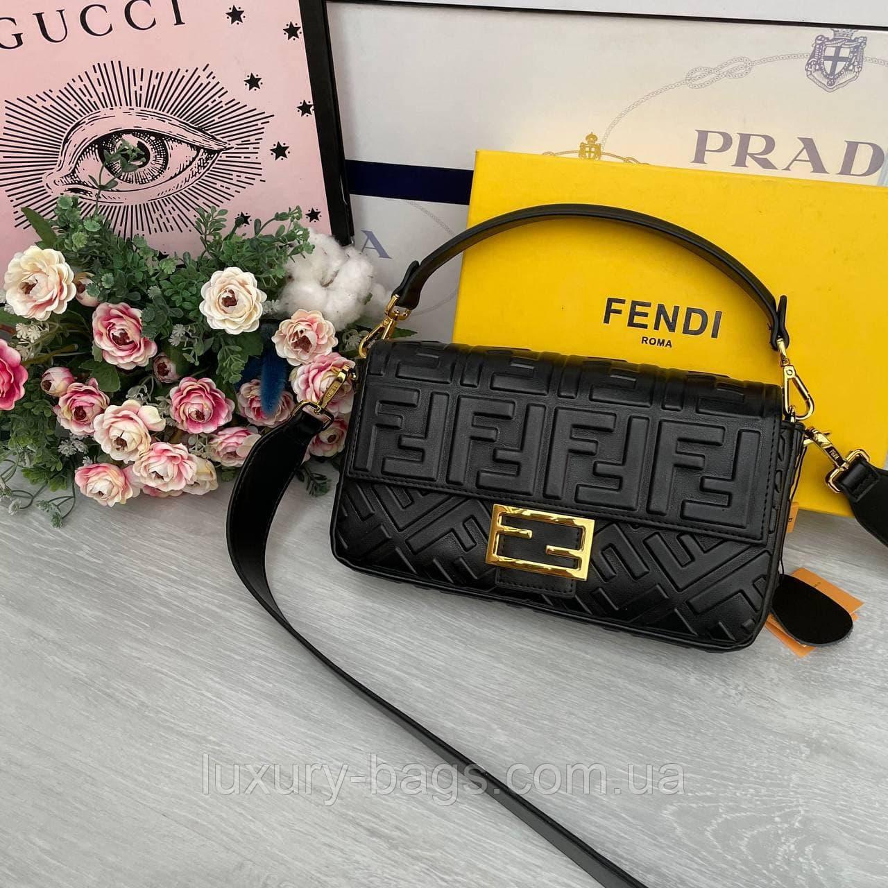 Женская кожаная сумка Fendi Baguette Фенди