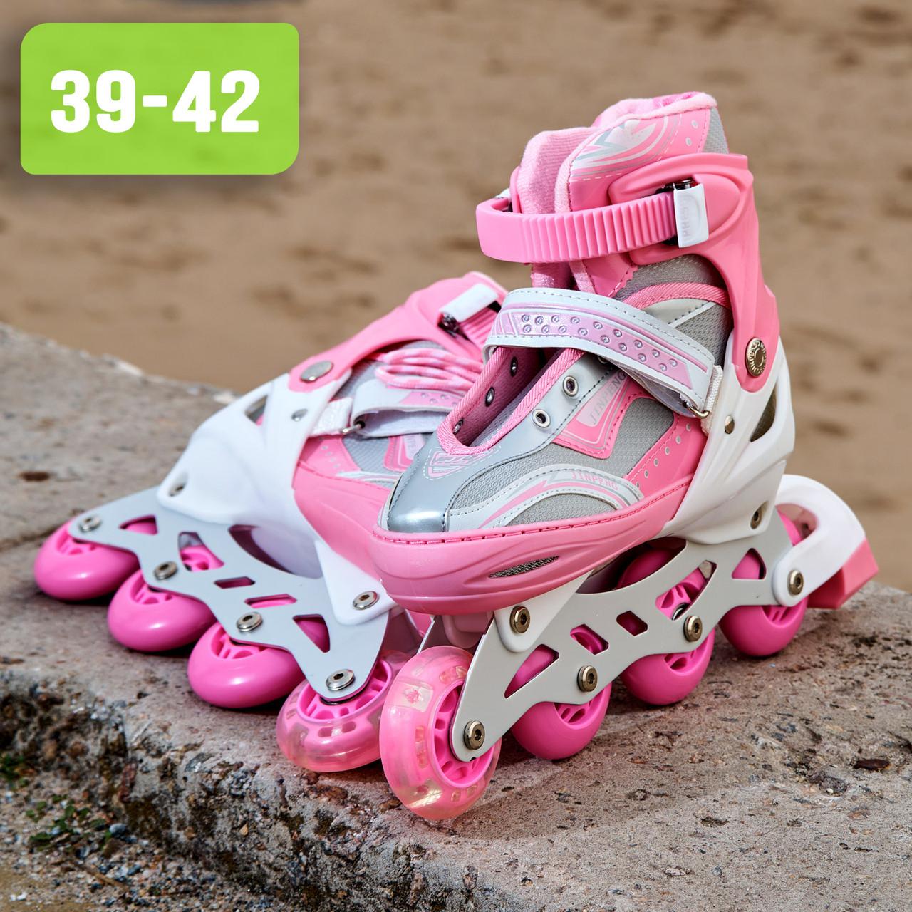 Дитячі ролики розсувні ROLLER SPORT (39-42) 2562, Рожеві з ВИДЕООБЗОРОМ!