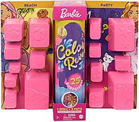 Кукла Барби Колор Ревил вечеринка на пляже 25 сюрпризов