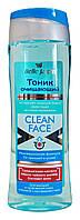 Тоник очищающий Belle Jardin Clean Face От прыщей и угрей С экстрактом алоэ - 250 мл.