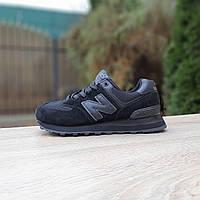 Женские кроссовки New Balance 574 (черные) О20253 модные разноцветные кроссовки