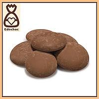 Шоколад Молочный, 500 г, Бельгия, Cargill