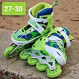 Дитячі ролики розсувні ROLLER SPORT 2574 (27-30) Зелені , колеса 70мм (31-34; 35-38), фото 2