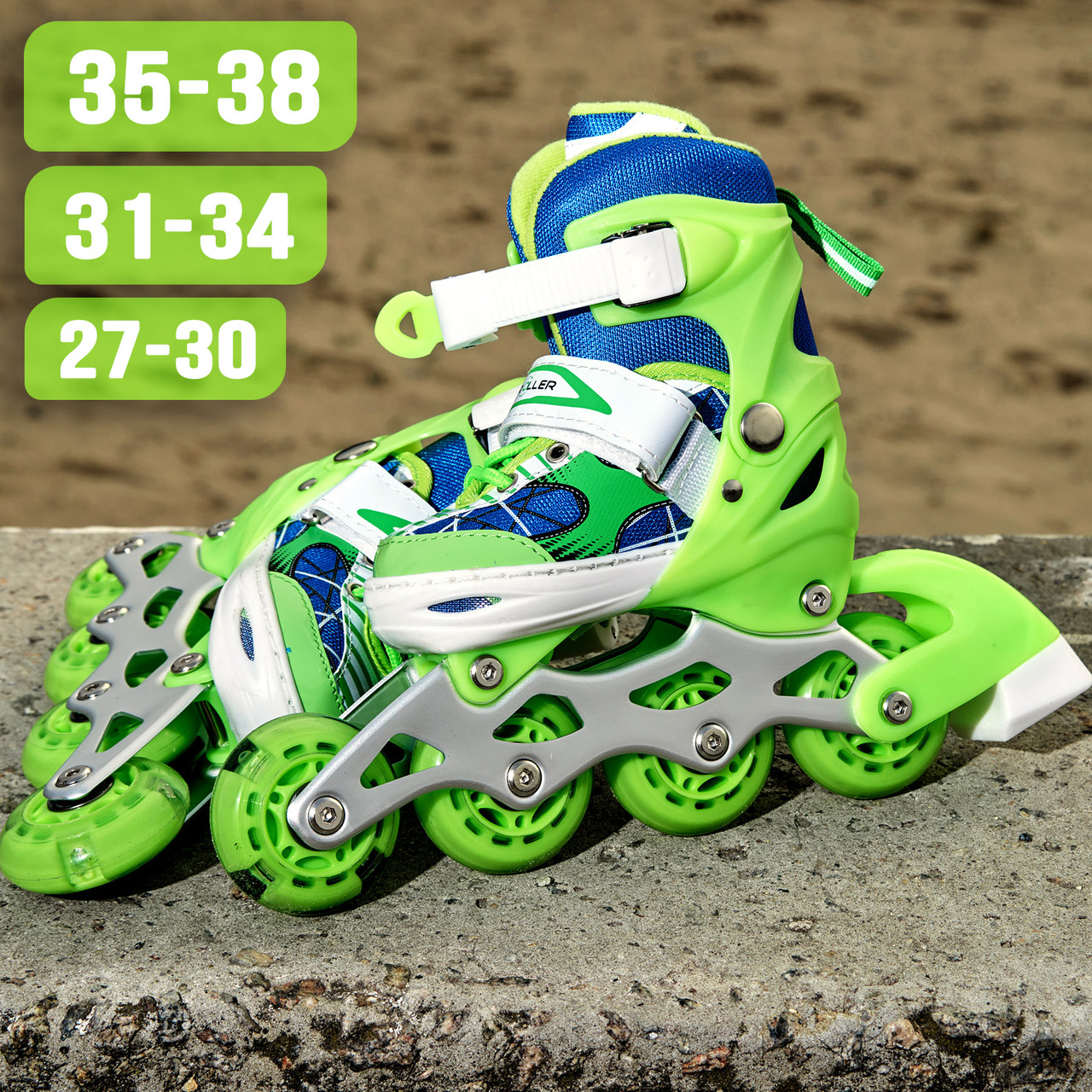 Дитячі ролики розсувні ROLLER SPORT 2574 (27-30) Зелені , колеса 70мм (31-34; 35-38)