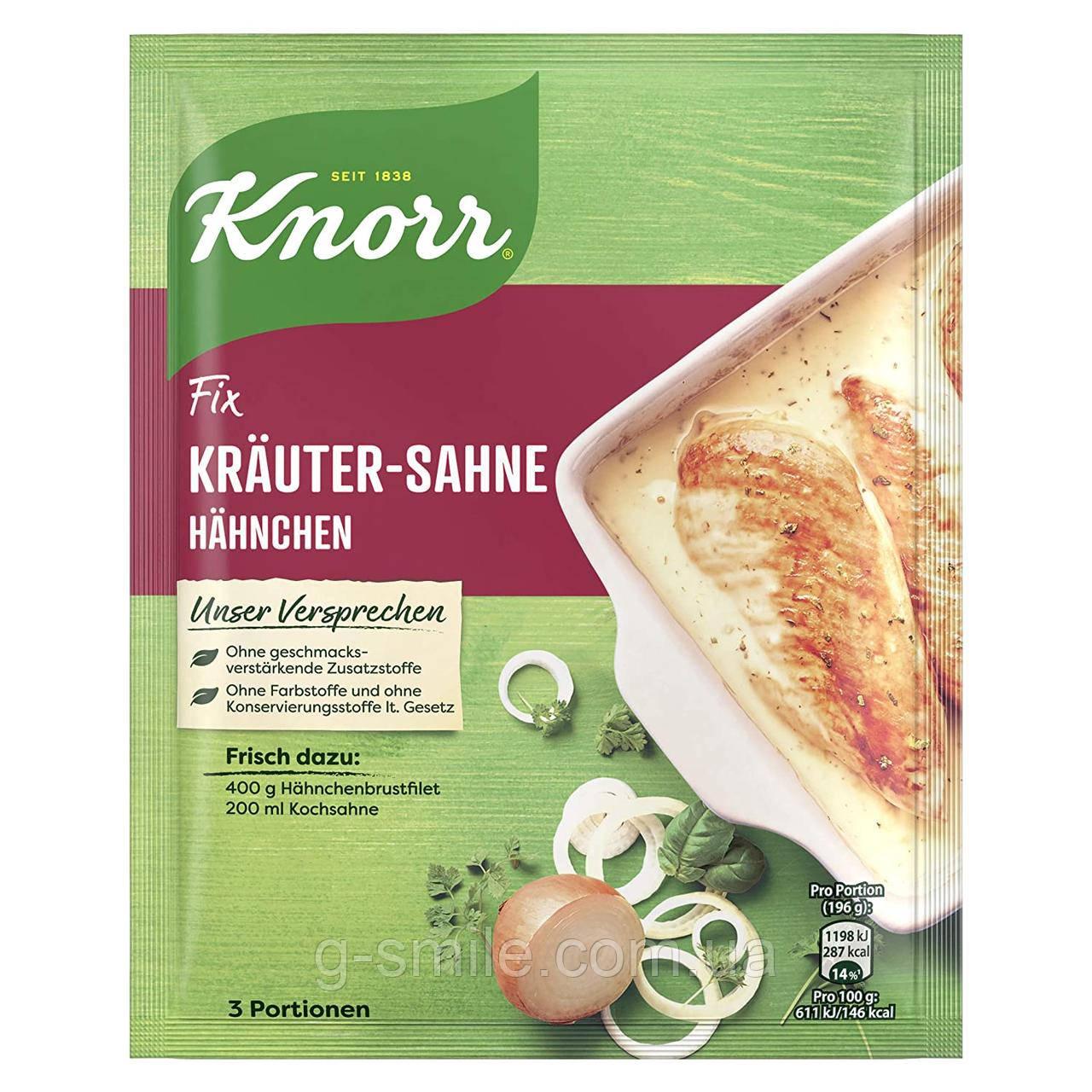 Курка Knorr Fix з трав'яним кремом