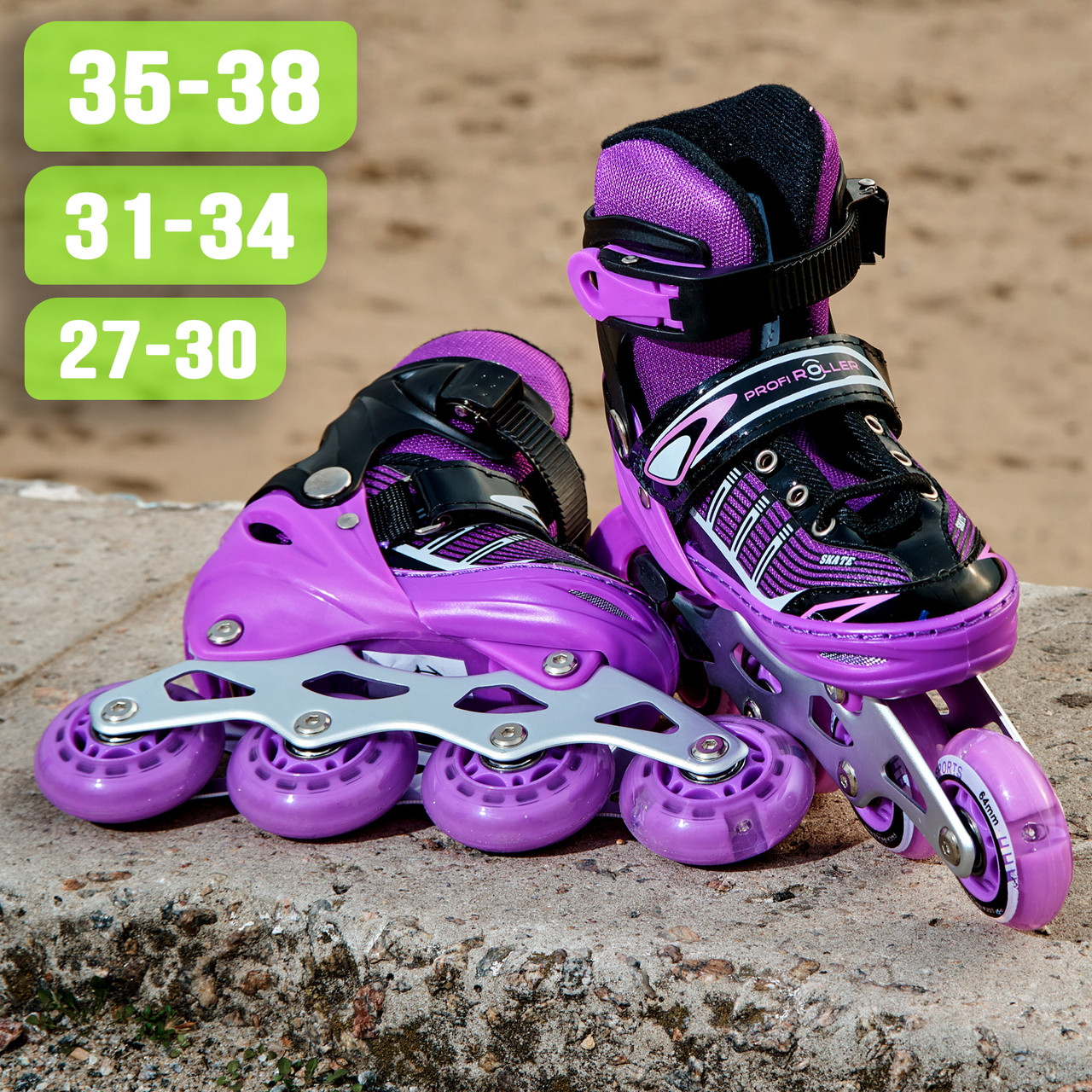 Дитячі ролики розсувні ROLLER SPORT 2566 (35-38) Фіолетові колеса 70мм (27-30; 31-34; 35-38)