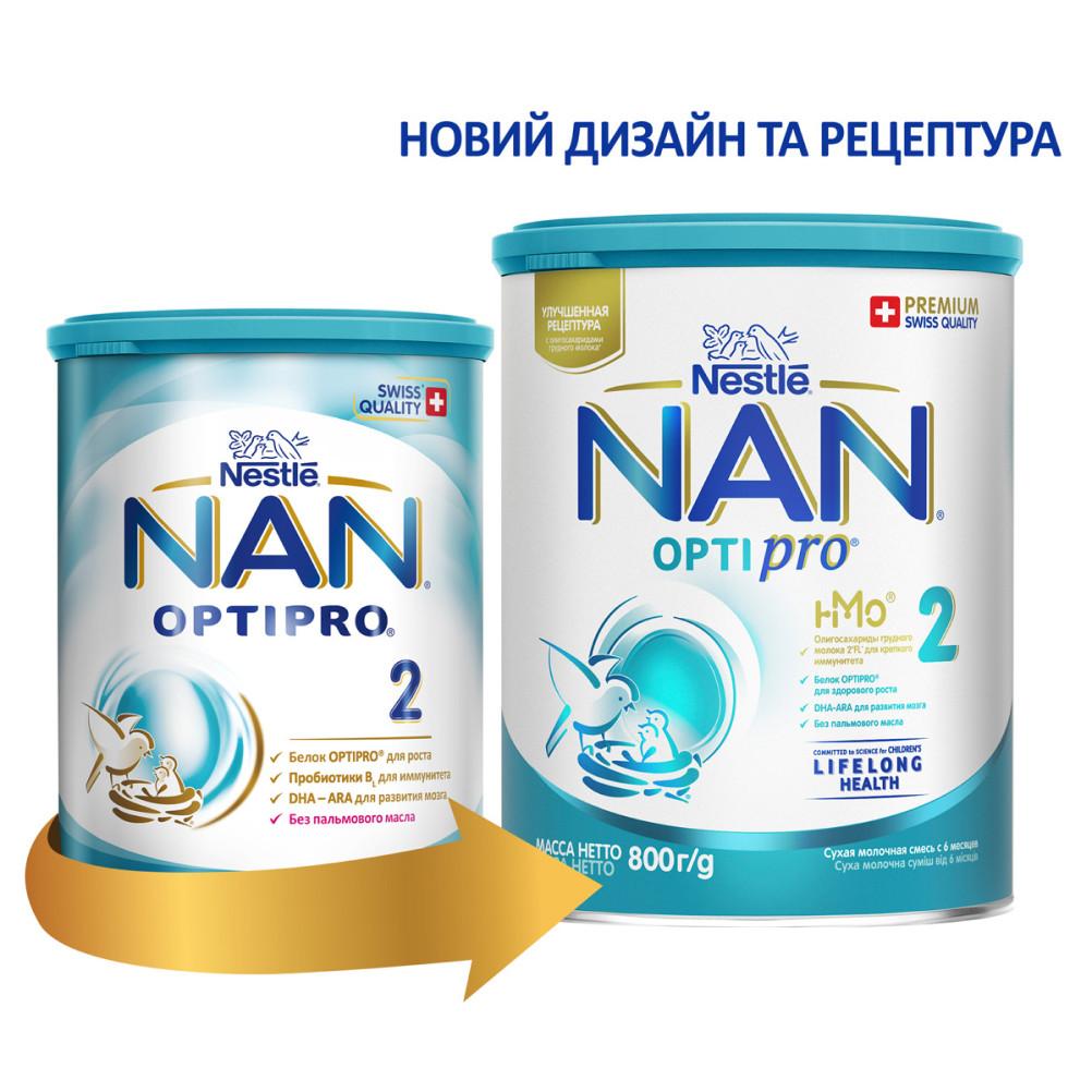 Молочна суміш NAN Optipro 2, 6+, 800г